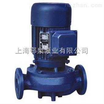 SGR熱水循環泵SGR型立式熱水管道泵