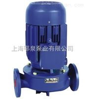 SG管道循环泵65SG40-80耐腐蚀立式管道泵