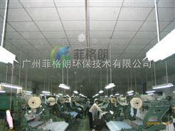 FGL-WS系列喷雾降温设备喷雾加湿系统