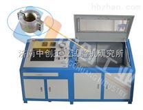 電力波紋管內水壓試驗裝置#電力行業波紋管耐水壓壓力測試機