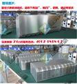 广东臭氧消毒 食品车间净化设备