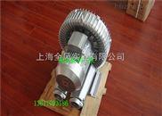 0.85KW高壓旋渦真空泵-上海全風實業betway手機官網