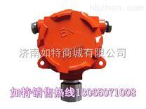 氫氣氣體探測器生產商 氫氣報警器探頭價格