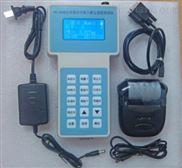 PC-3A型手持式激光可吸入粉尘浓度测定仪