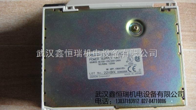 欧姆龙plc电源武汉一级总代理商