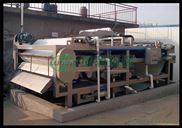 广州绿鼎带式污泥浓缩脱水一体机优质供应商带式污泥浓缩脱水一体机品质保证!
