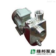 永嘉绿邦SFBX小型不锈钢耐腐蚀自吸泵