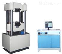 時代100T電液伺服液壓萬能試驗機( 微機桌式油源、電器一體化控製櫃,實用美觀)
