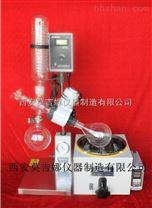 旋轉蒸發器廠家/旋轉蒸發器報價/旋轉蒸發器價格