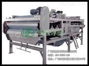 赞!!!生产带式污泥脱水压滤机