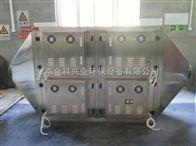 工业厂除臭净化器