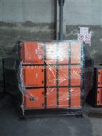 紧固件工业油烟净化器