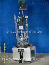 单层玻璃反应釜厂家/单层玻璃反应釜报价/单层玻璃反应釜价格