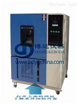 熱空氣老化試驗箱價格,換氣老化箱廠家