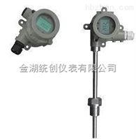 TC小巧型溫度變送器