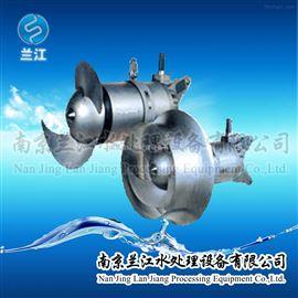 QJB1.5/6-260/3-740混凝池潜水搅拌机