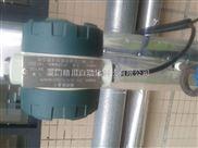 插入式氣體流量計壽寧縣廠家直銷