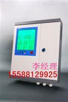 宿遷磷化氫氣體報警器磷化氫檢測儀廠家ZBK-1000防爆