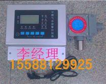 天然氣泄漏報警器廠家製造ZBK-1000防爆型