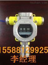 環氧乙烷泄漏報警器廠家製造ZBK-1000防爆型