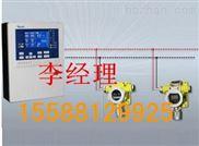 南京磷化氢气体报警器磷化氢检测仪厂家ZBK-1000防爆
