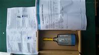 维萨拉DMT242,VAISALA DMT242露点仪