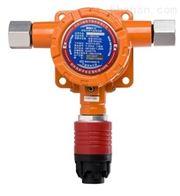 汉威电子BS01II氨气气体探测器