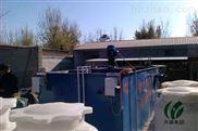 处理效果好行业畅销电镀污水处理一体机