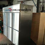 BL-1300L雙溫六門不鏽鋼防爆冰箱
