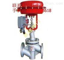 優質專業 ZJHP-16F46 DN250氣動薄膜襯四氟單座調節閥