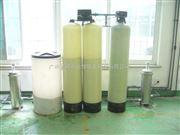 JH—1T/H软水器洗衣用软化水设备