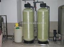 鍋爐全自動軟化水設備