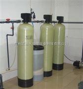 JH—2T/H软化水系统洗衣房软化水工程