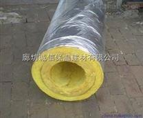 鋁箔玻璃棉管/玻璃棉管殼/高溫玻璃棉管