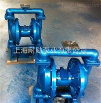 内置式不锈钢气动隔膜泵