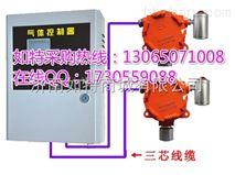 乙酸乙酯氣體報警器 可燃有毒氣體檢測儀廠家