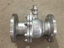Q41F不鏽鋼浮動球閥