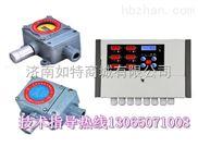 氢气气体报警器 氢气报警仪 氢气泄漏探测器