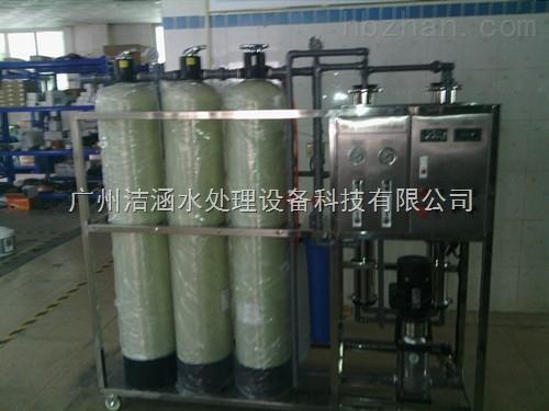 山泉水反渗透水处理设备