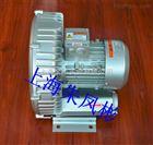 1.3KW漩涡高压气泵