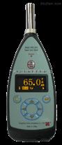 AWA5636-0声级计\环境噪声检测仪