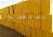 外墙保温岩棉板出售厂家