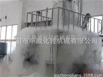 液氮粉碎机│片碱粉碎机│冷冻式液氮粉碎机│化工粉碎机