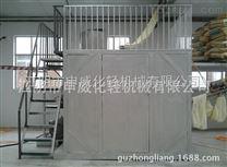 供应茶叶低温粉碎机 绿茶冷冻式磨粉机 500目超细粉末 高效