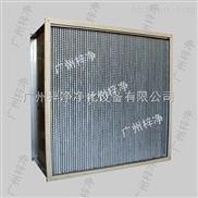 400度高温高效空气过滤器产品特点