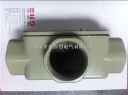 铝合金直通1寸防爆穿线盒