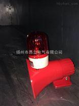 声光报警器 立式BC-8A高分贝、可调语音警报器