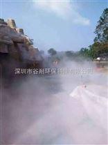 假山顶部造雾设备