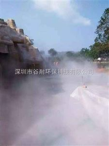 大型园林景区人工造雾系统