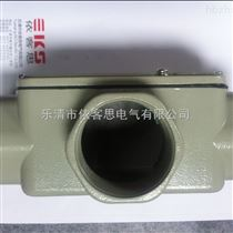 BHC-G1-E1寸6分后盖弯通防爆穿线盒